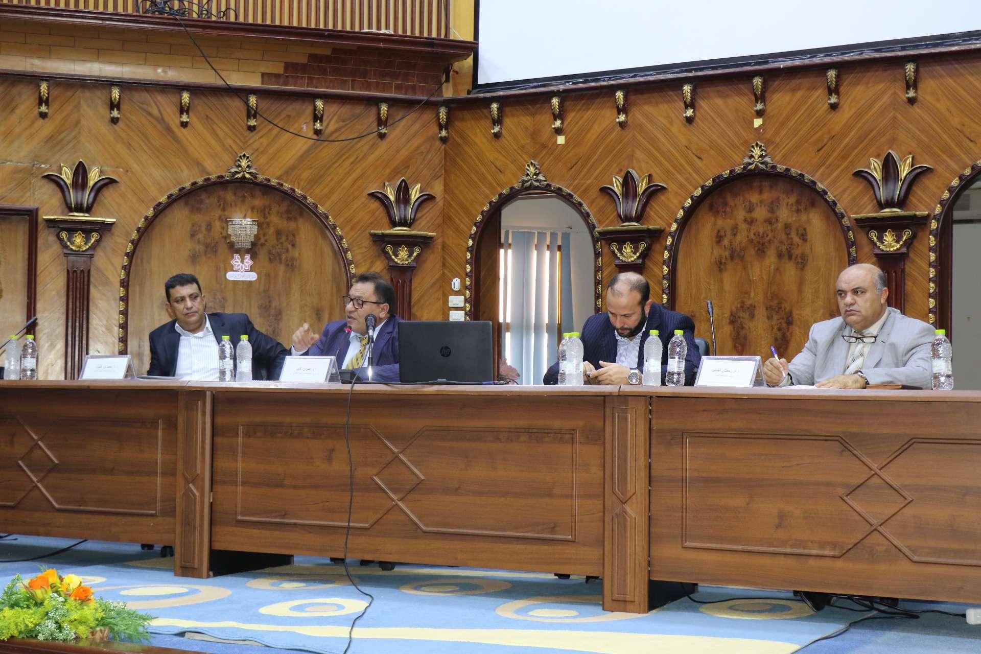 الأكاديمية الليبية تستضيف اجتماع وزارة التعليم العالي