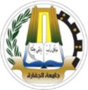 جامعة الجفارة