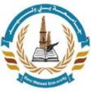 جامعة بني وليد