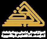 المـركز الـوطنـي لـضمـان جـودة واعتماد المؤسسات التعليمية والتدريبية