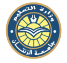 جامعة الزنتان